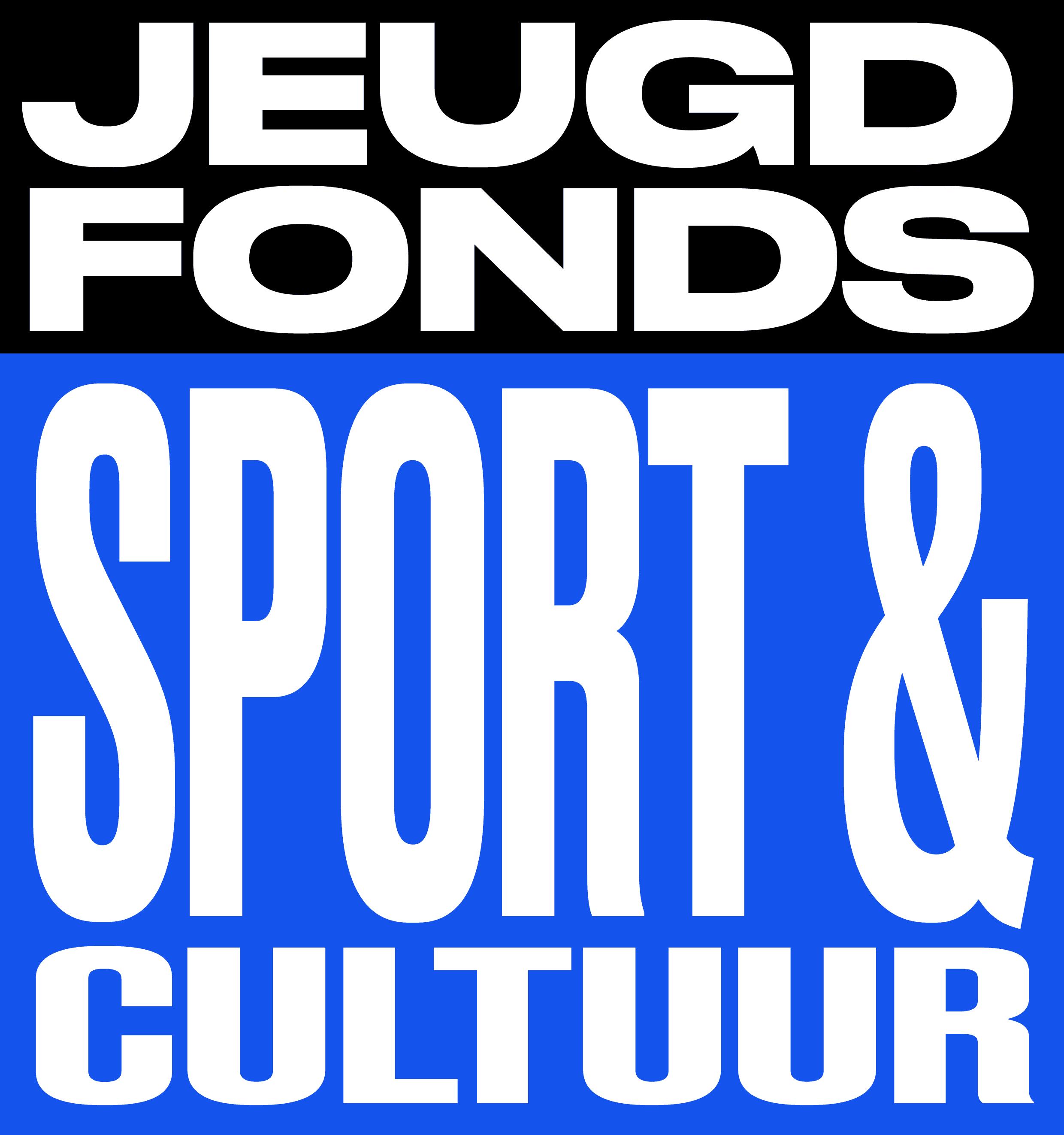 SVM doneert deel opbrengst loterij aan Jeugdfonds Sport Limburg